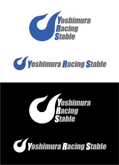 Yoshimura Racing Stable